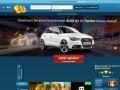 EUcasino - Website legal in Deutschland
